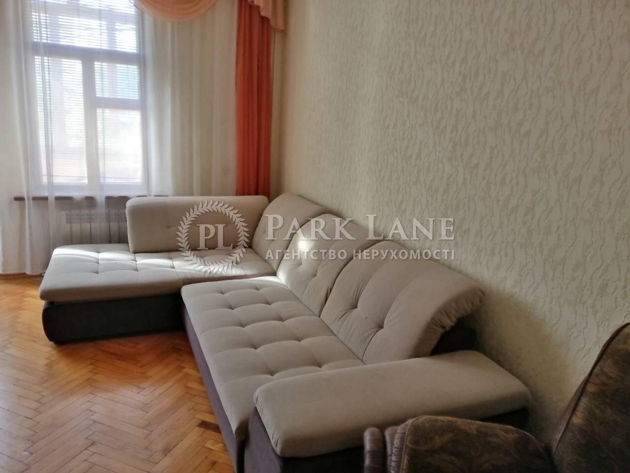 Квартира вул. Бойчука Михайла (Кіквідзе), 5, Київ, R-21444 - Фото 4