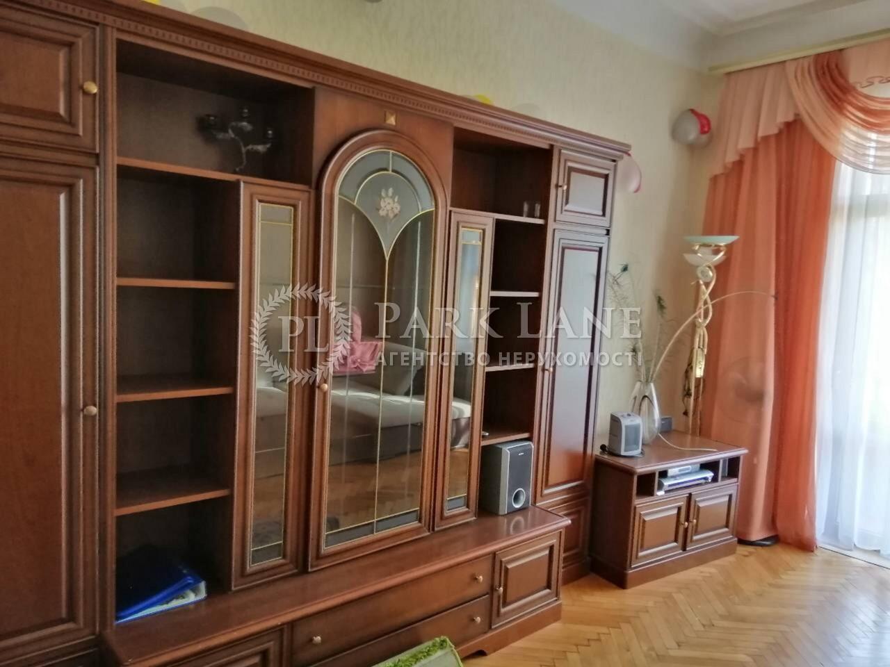Квартира вул. Бойчука Михайла (Кіквідзе), 5, Київ, R-21444 - Фото 3