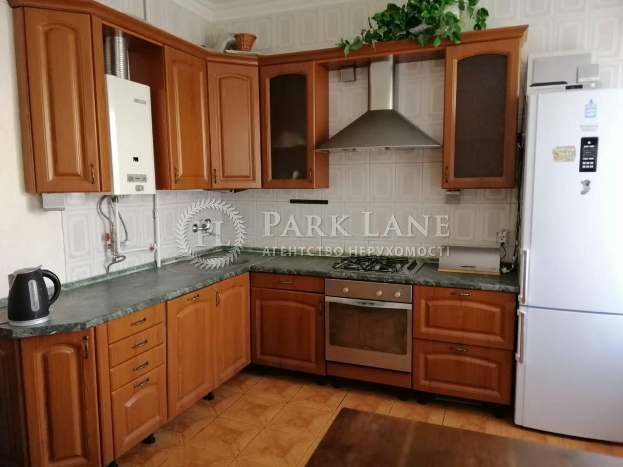 Квартира ул. Бойчука Михаила (Киквидзе), 5, Киев, R-21444 - Фото 5