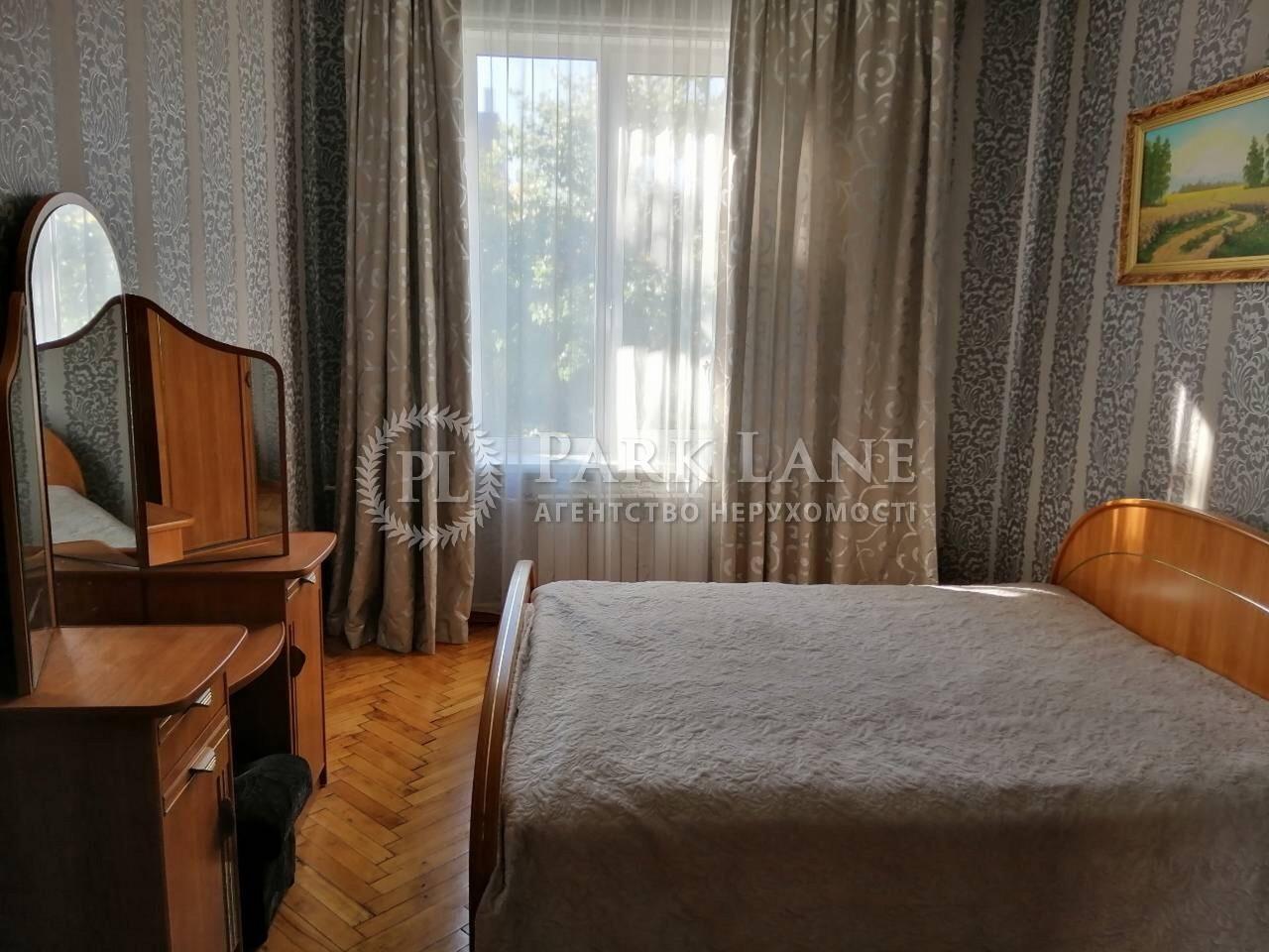 Квартира вул. Бойчука Михайла (Кіквідзе), 5, Київ, R-21444 - Фото 6