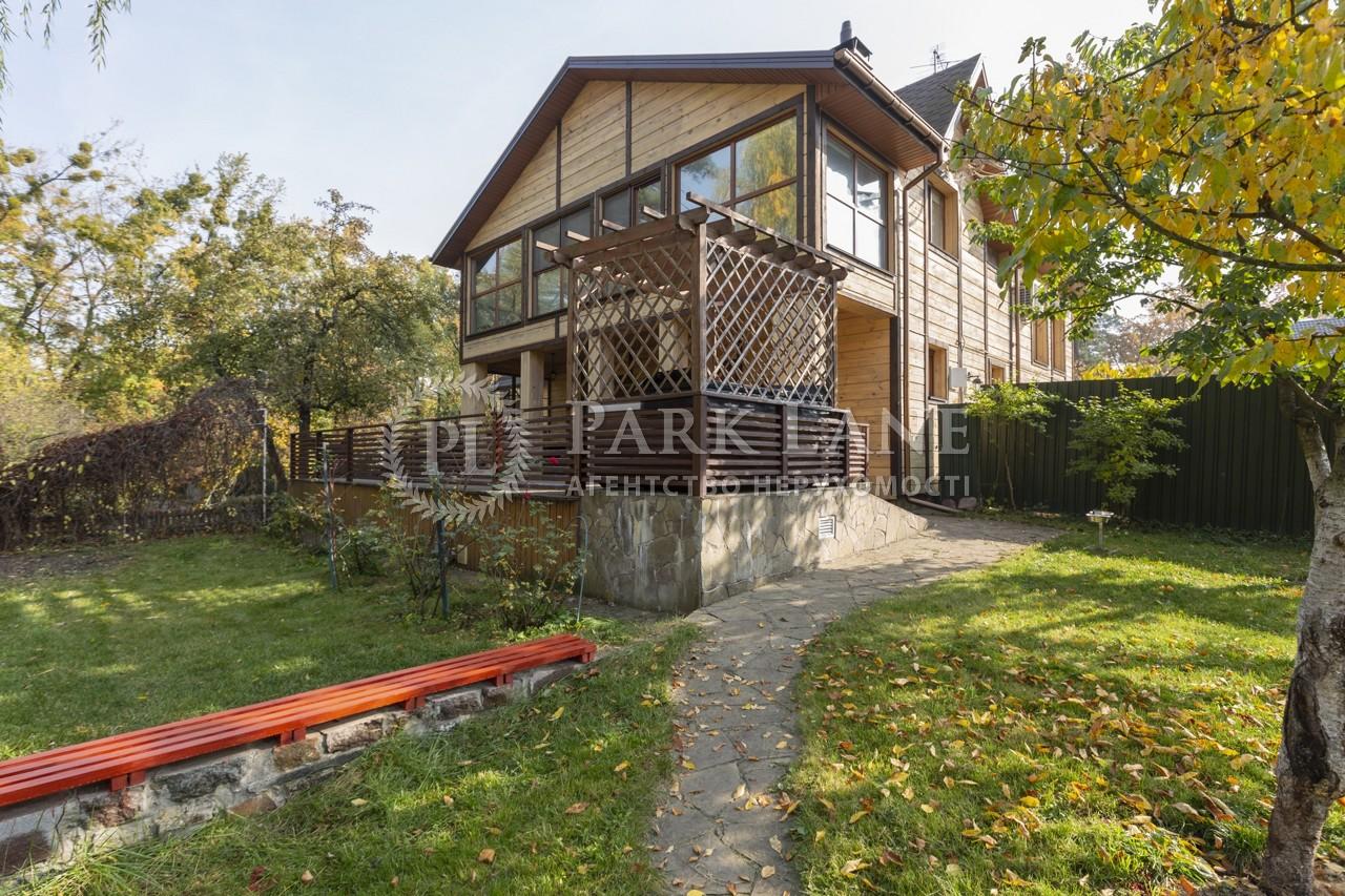 Дом на продажу K-26858