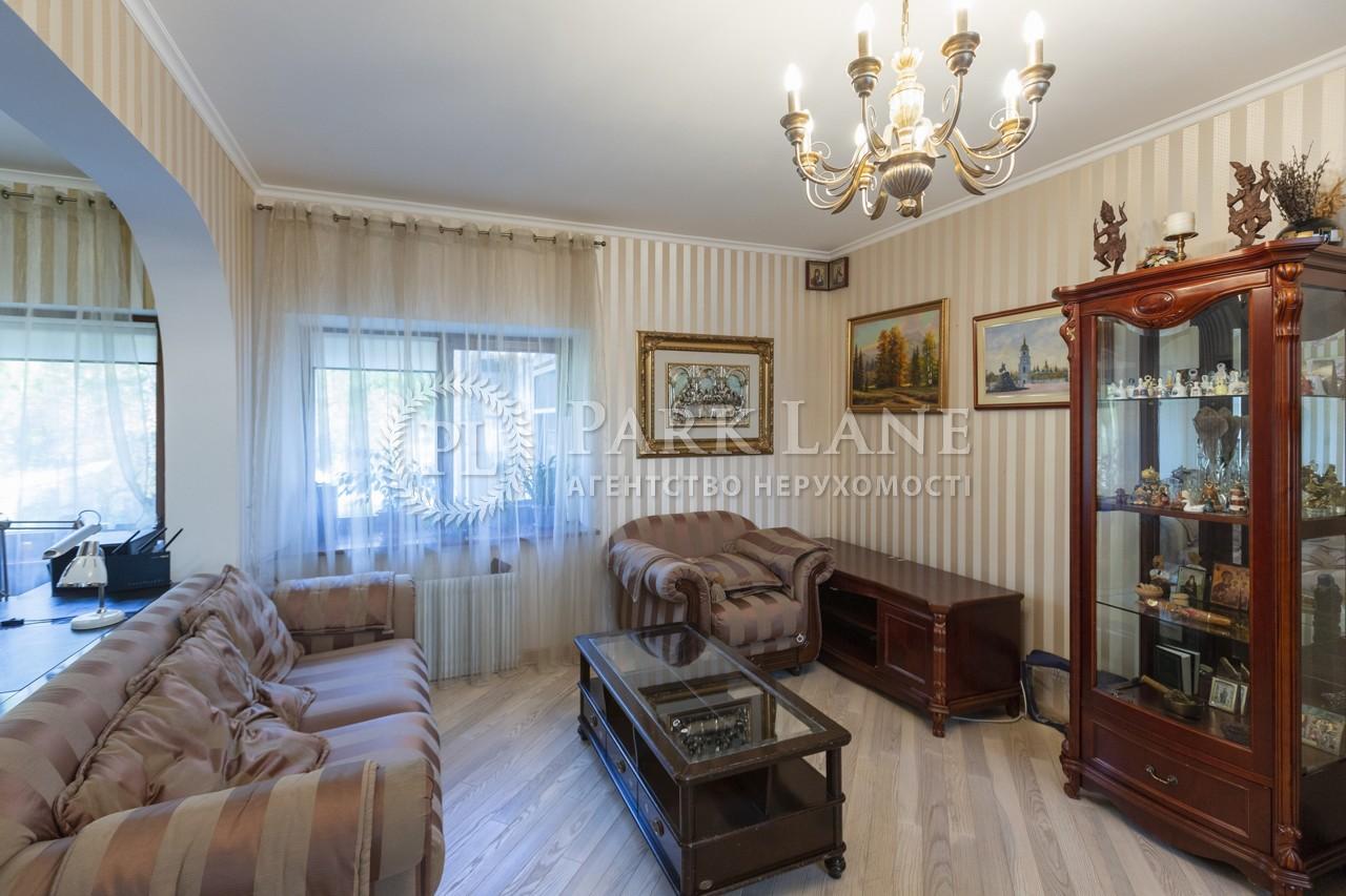 Дом ул. Юнкерова, Киев, K-26858 - Фото 2