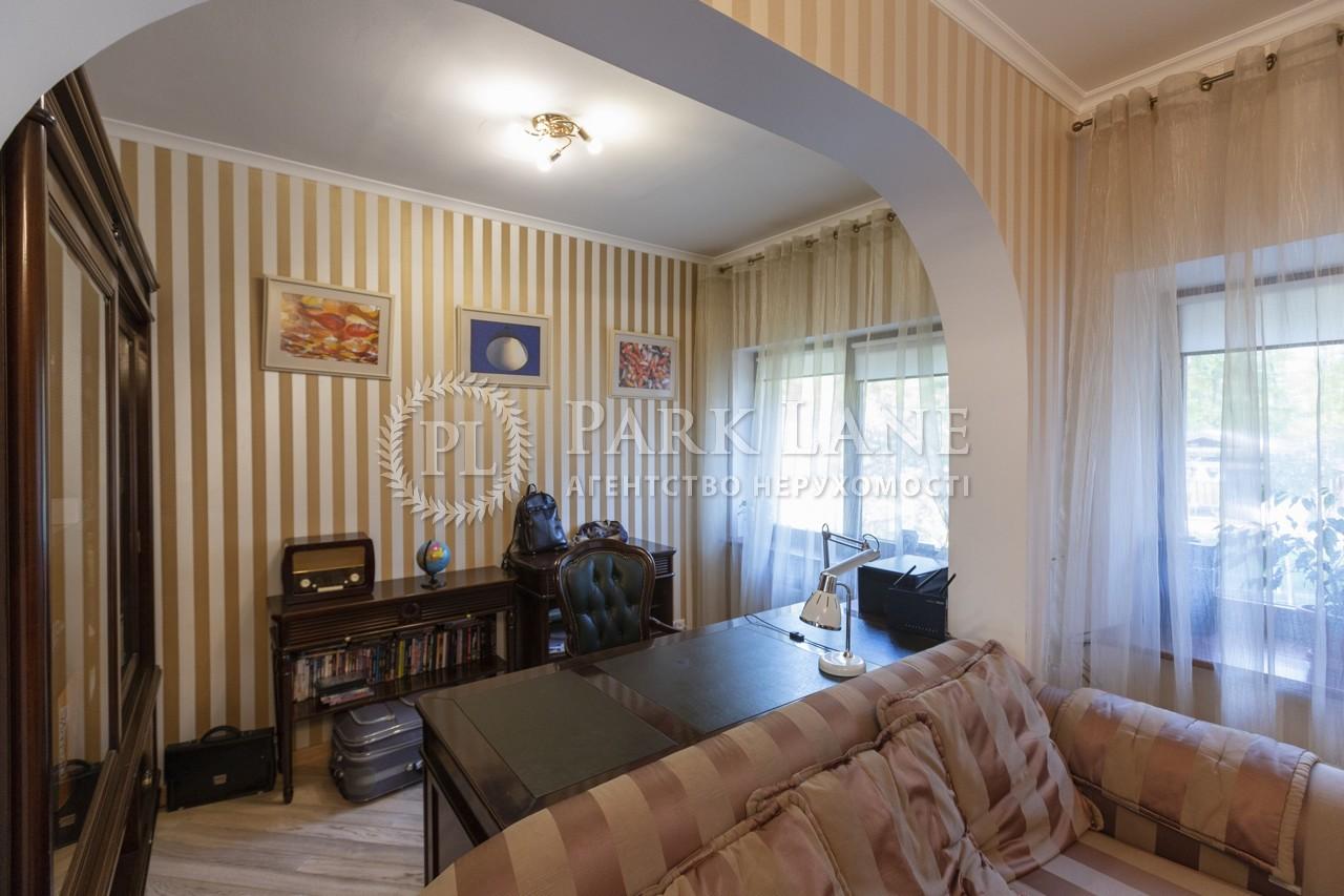 Дом ул. Юнкерова, Киев, K-26858 - Фото 4