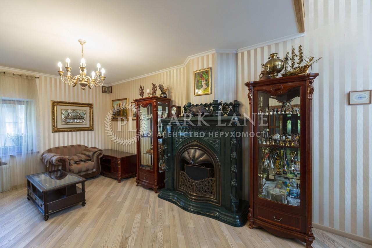 Дом ул. Юнкерова, Киев, K-26858 - Фото 5
