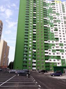 Коммерческая недвижимость, B-102041, Ломоносова, Голосеевский район
