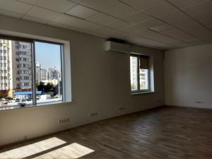 Коммерческая недвижимость, K-25901, Срибнокильская, Дарницкий район