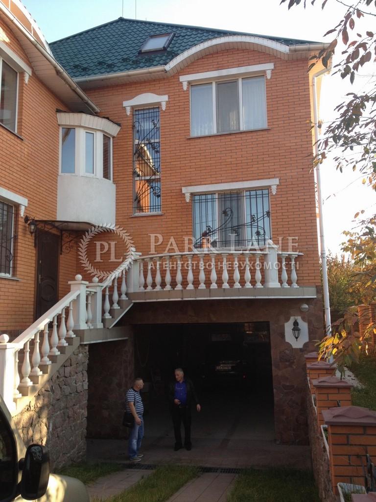 Дом ул. Малиновая, Киев, R-19384 - Фото 10