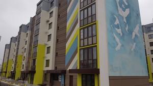 Квартира Z-793451, Стеценко, 75а, Киев - Фото 3