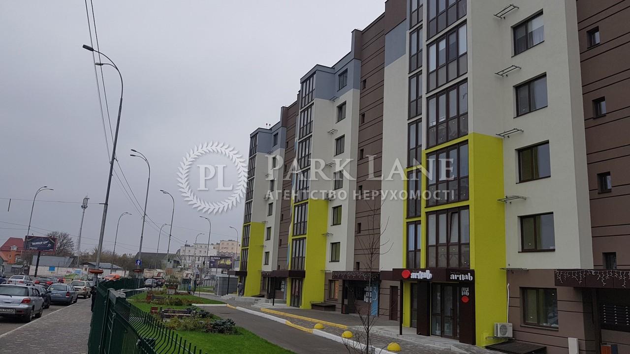 Нежилое помещение, ул. Стеценко, Киев, I-28643 - Фото 16