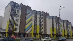 Квартира Z-793451, Стеценко, 75а, Киев - Фото 1