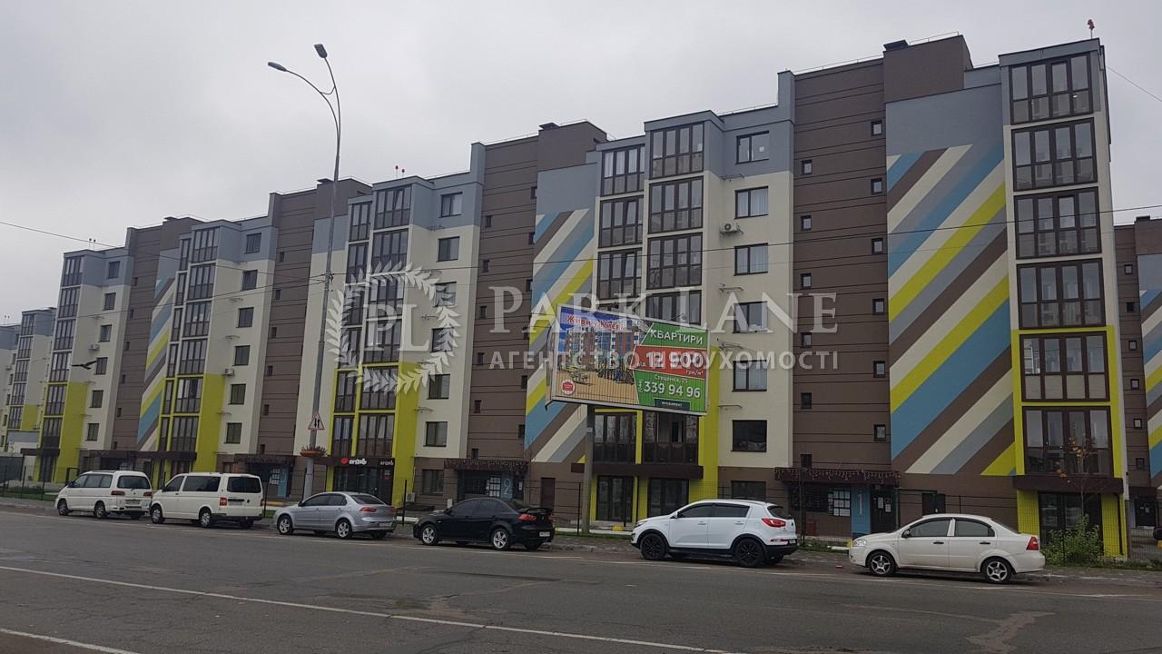 Нежилое помещение, ул. Стеценко, Киев, I-28643 - Фото 14
