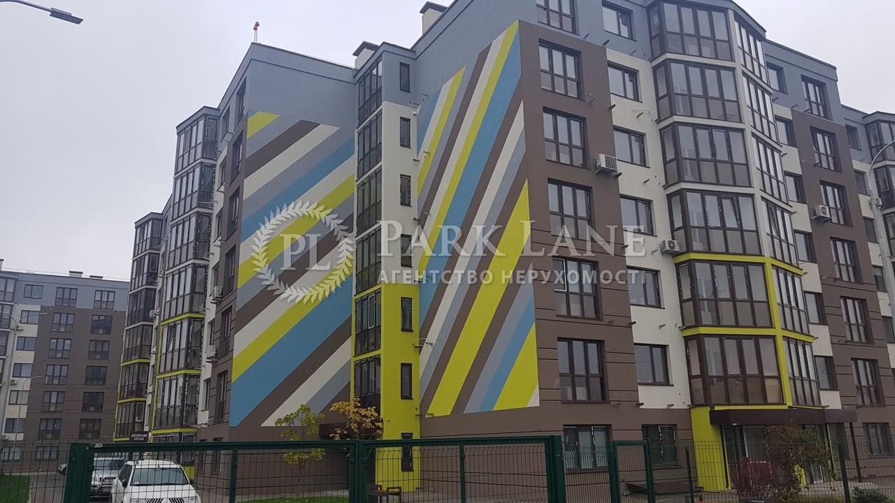 Офис, ул. Стеценко, Киев, I-29726 - Фото 4