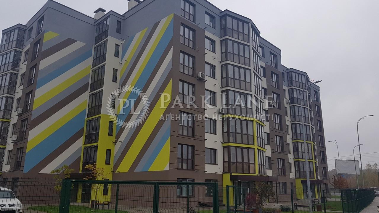 Офис, ул. Стеценко, Киев, I-29726 - Фото 5