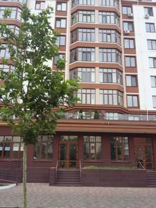 Коммерческая недвижимость, J-26274, Львовская