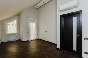 Дом B-97871, Козин (Конча-Заспа) - Фото 8