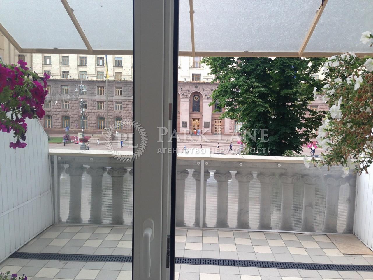 Квартира ул. Крещатик, 21, Киев, Z-360319 - Фото 10