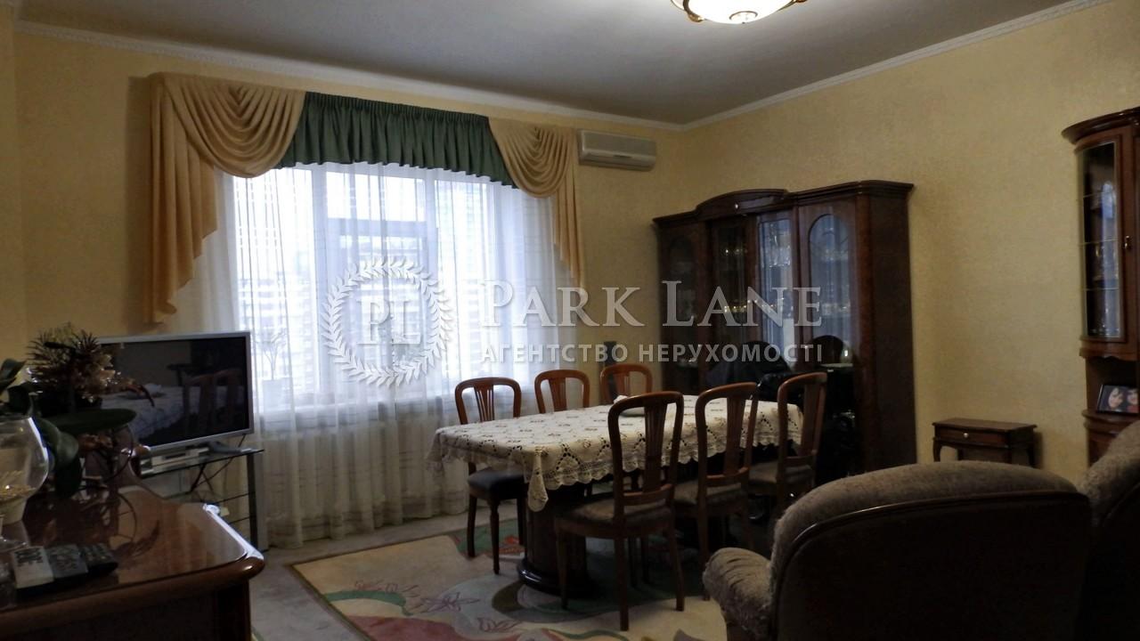 Квартира ул. Ковпака, 17, Киев, R-21666 - Фото 2