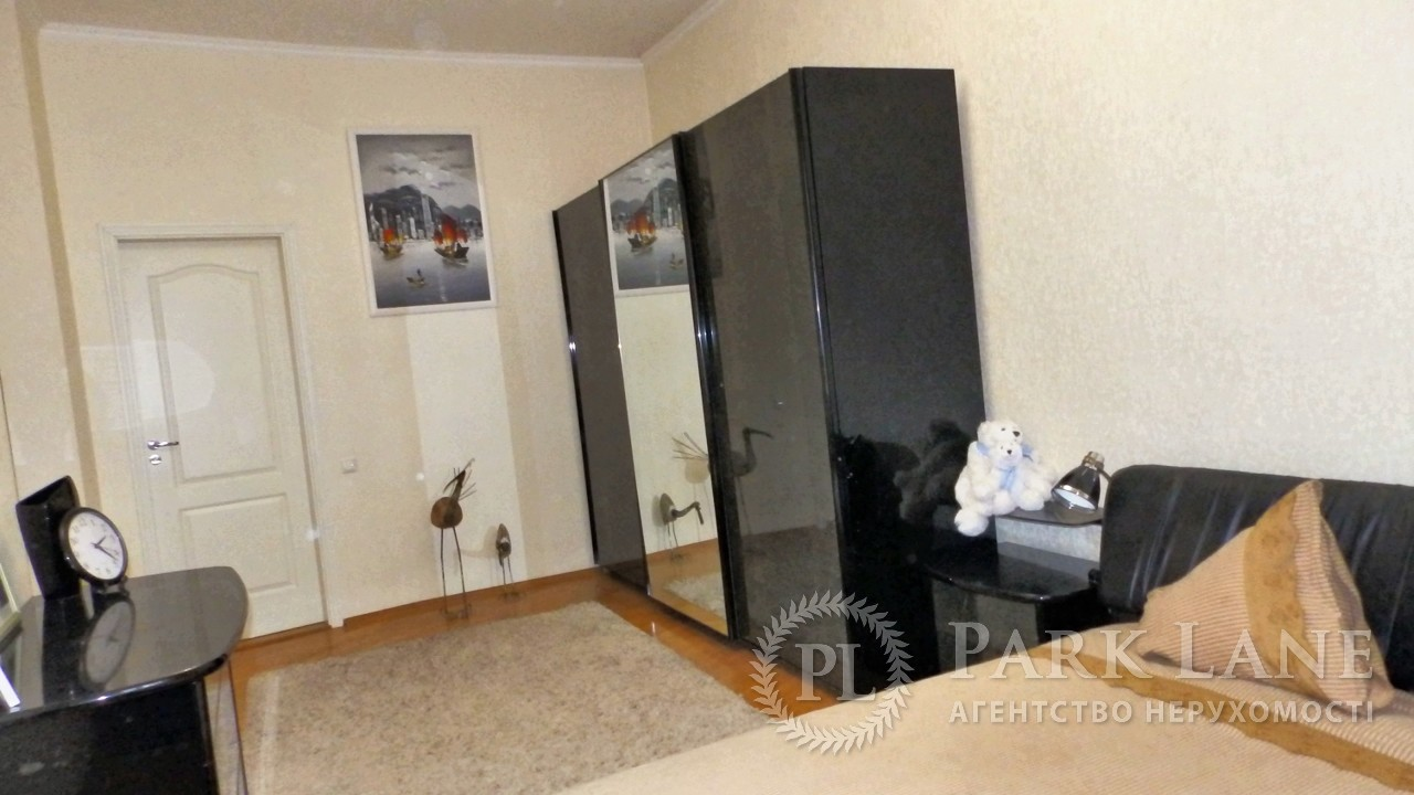 Квартира ул. Ковпака, 17, Киев, R-21666 - Фото 3
