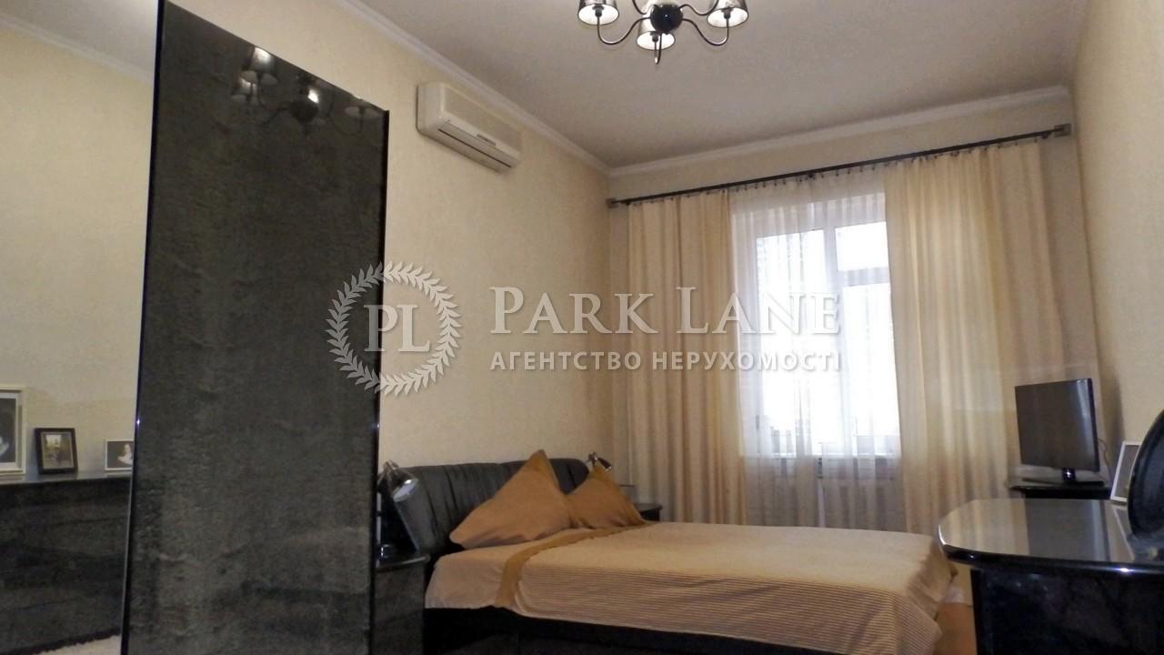 Квартира ул. Ковпака, 17, Киев, R-21666 - Фото 4