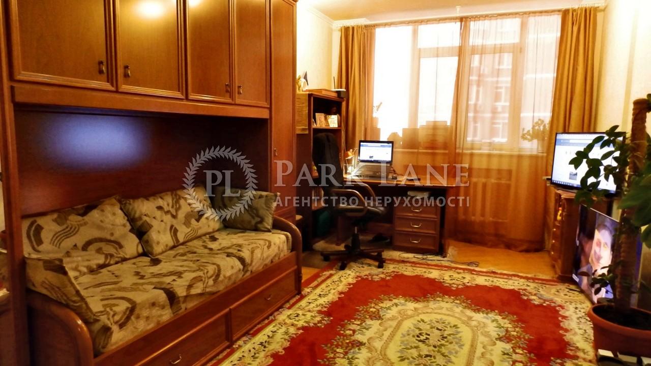 Квартира ул. Ковпака, 17, Киев, R-21666 - Фото 5