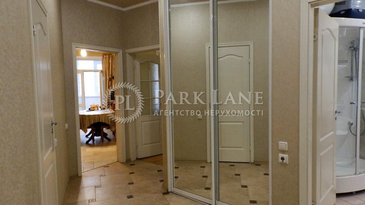 Квартира ул. Ковпака, 17, Киев, R-21666 - Фото 8