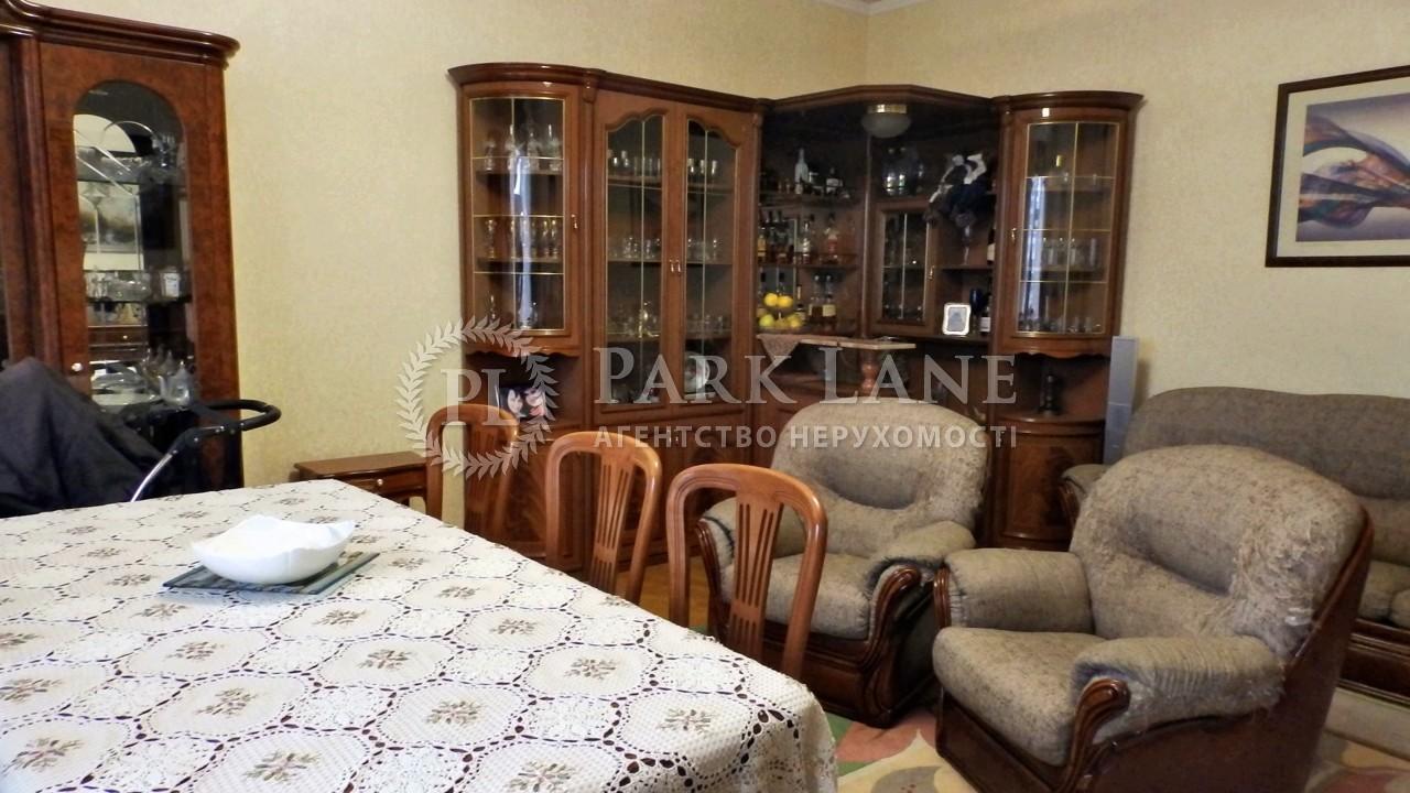 Квартира ул. Ковпака, 17, Киев, R-21666 - Фото 9