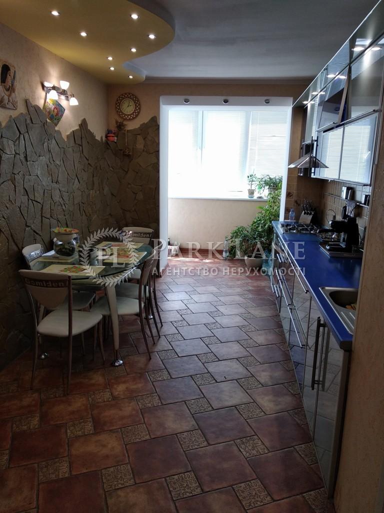 Квартира ул. Гончара Олеся, 62, Киев, Z-374041 - Фото 5