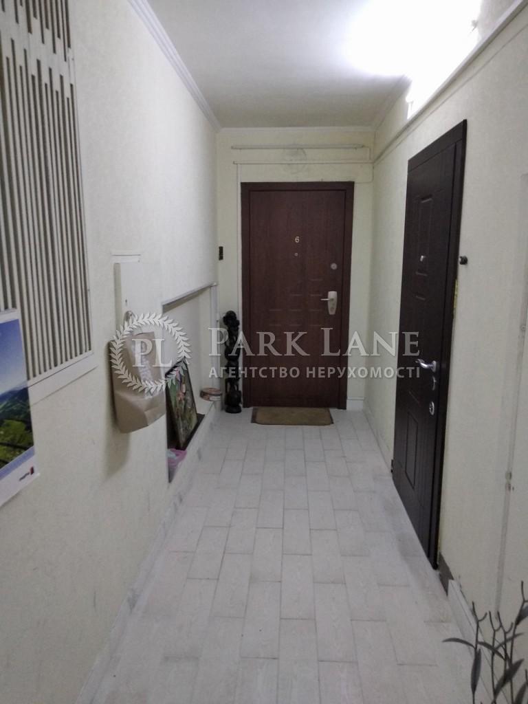 Квартира ул. Гончара Олеся, 62, Киев, Z-374041 - Фото 7