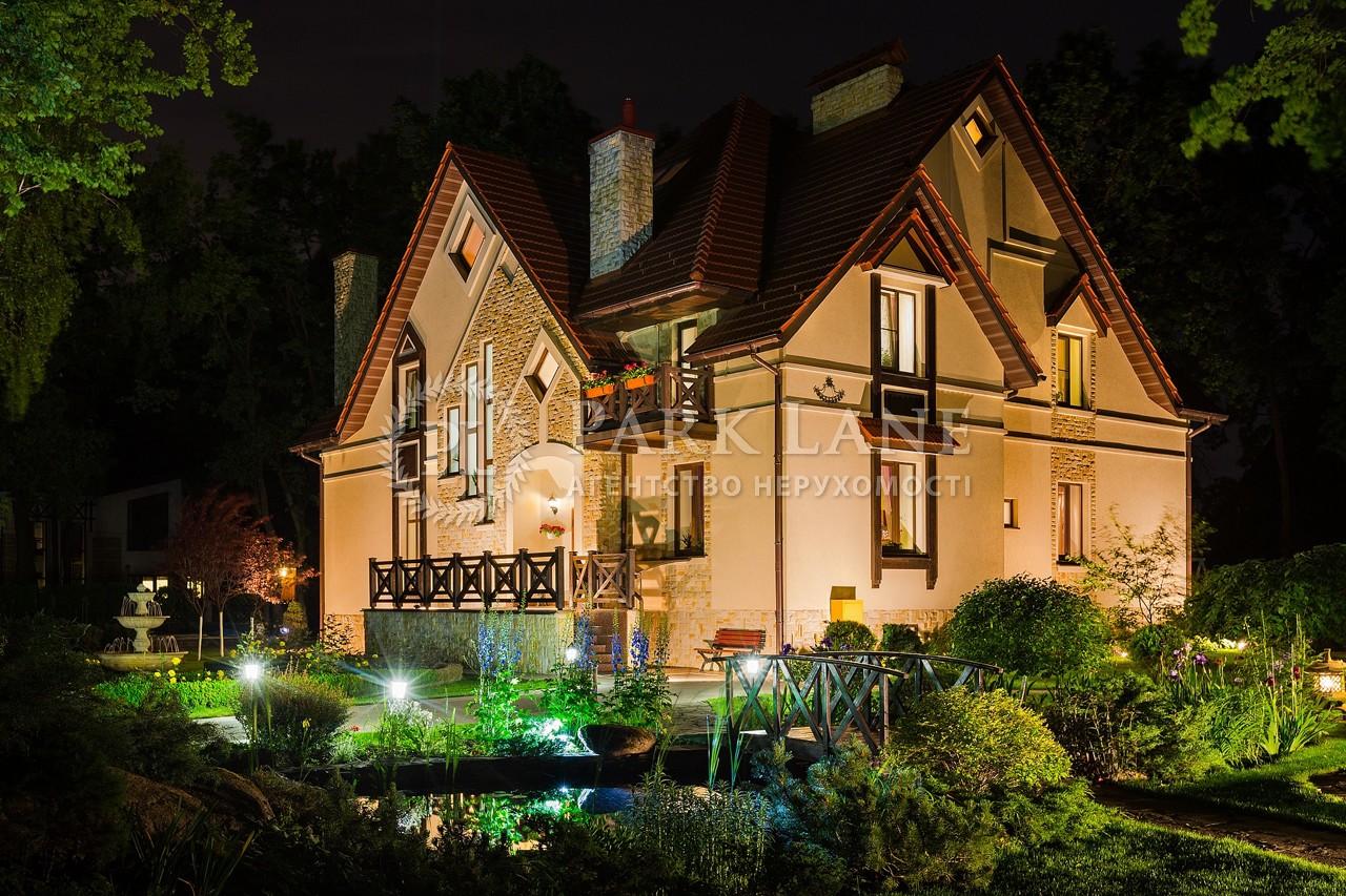 Будинок Романків, R-21685 - Фото 1