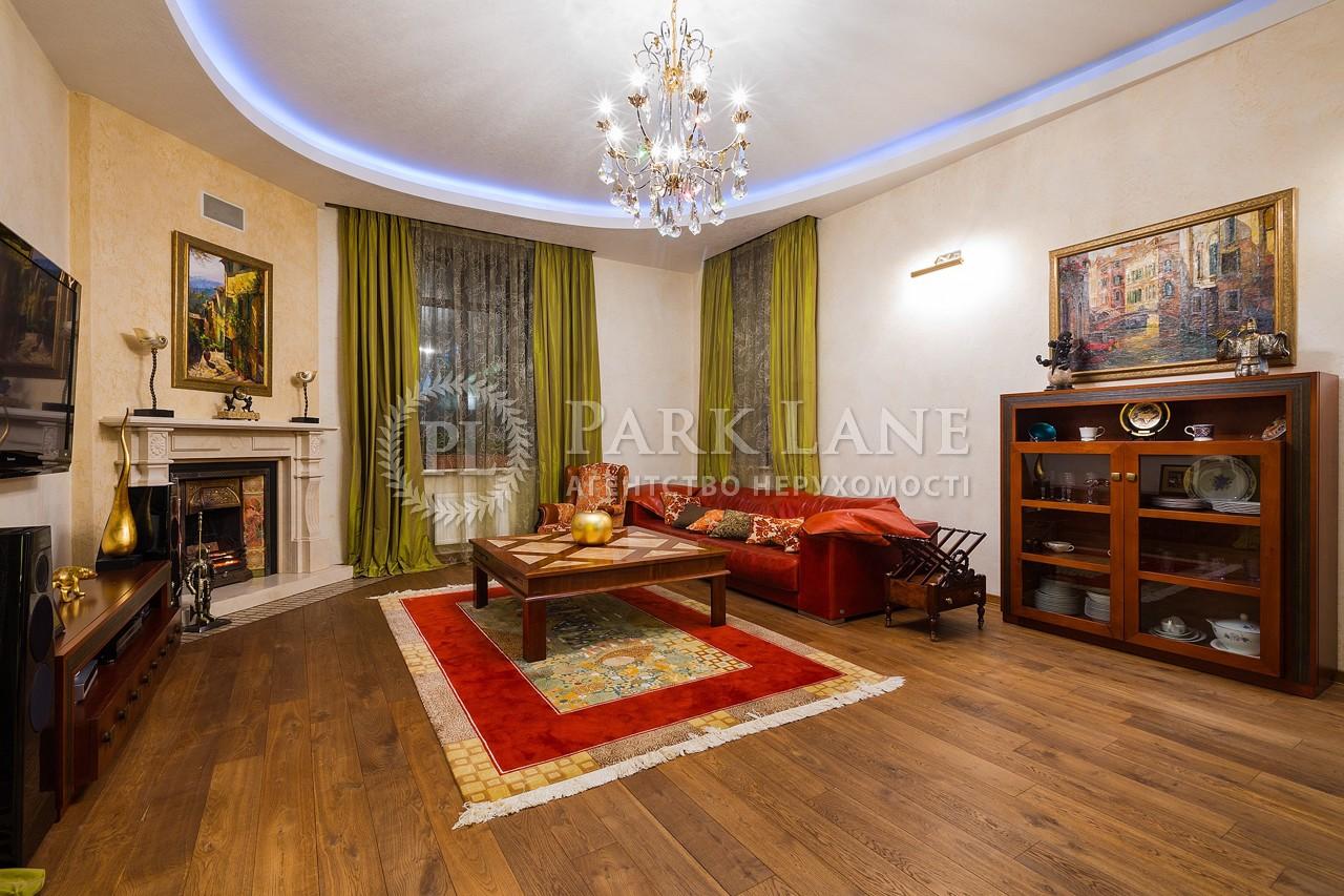Будинок Романків, R-21685 - Фото 2