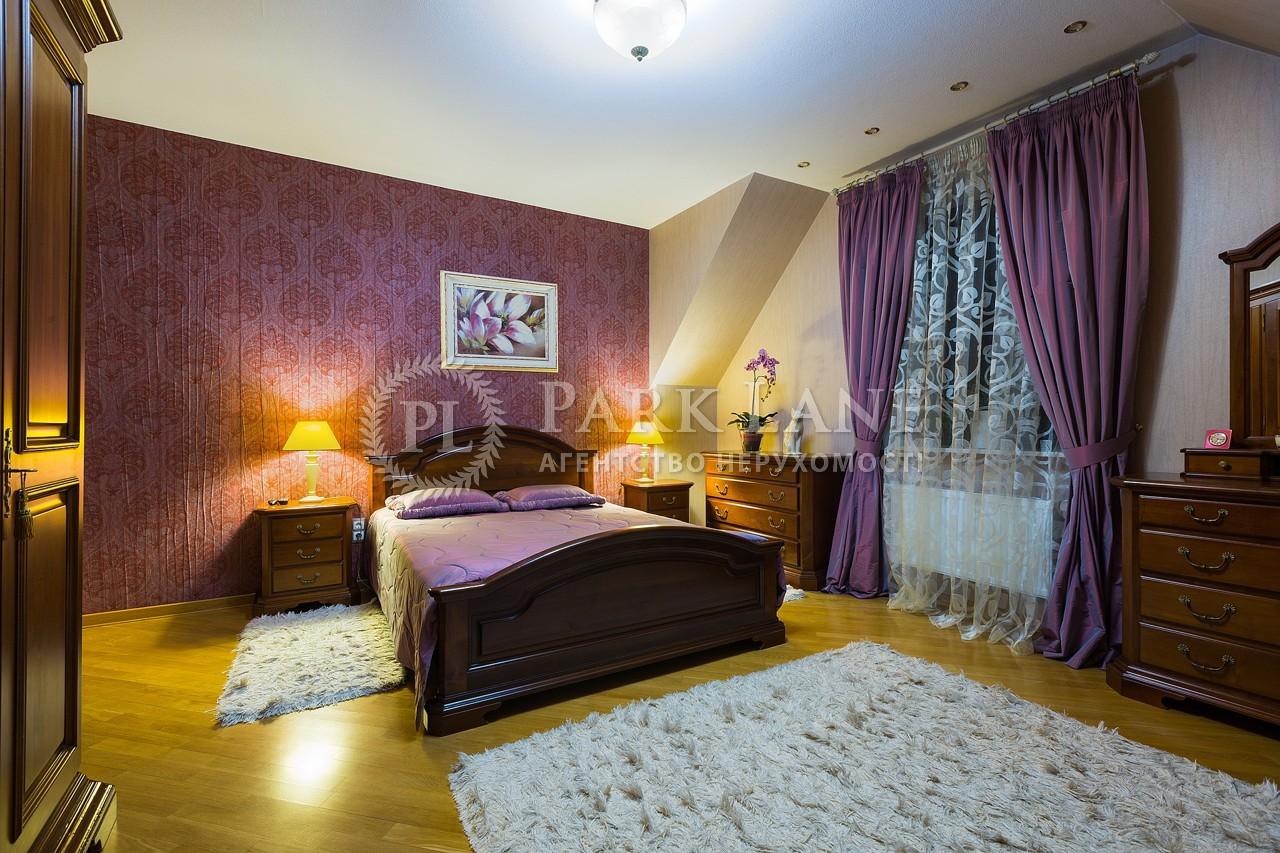 Будинок Романків, R-21685 - Фото 10