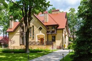 Дом R-21685, Романков - Фото 3
