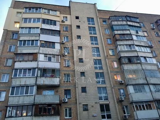 Квартира Тираспольская, 43б, Киев, Z-548042 - Фото