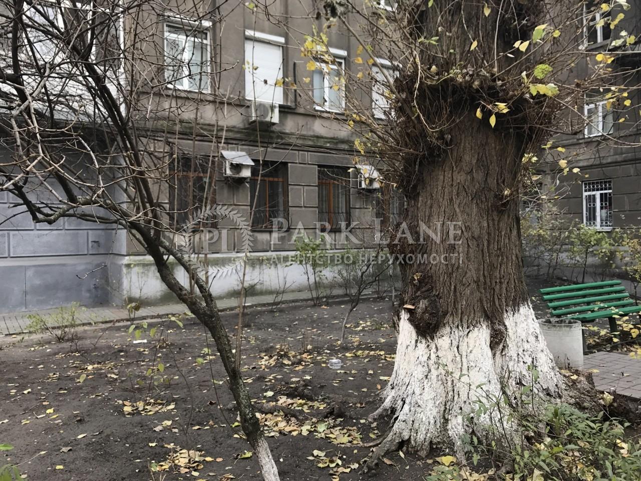 Квартира вул. Інститутська, 24/7, Київ, I-10735 - Фото 13