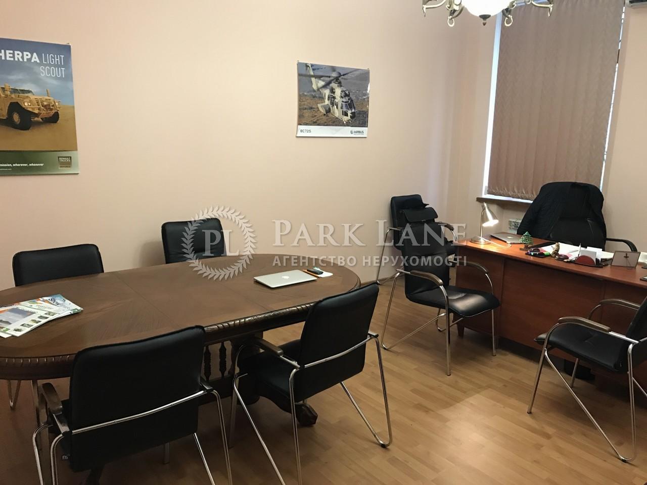 Офис, ул. Институтская, Киев, P-2639 - Фото 5
