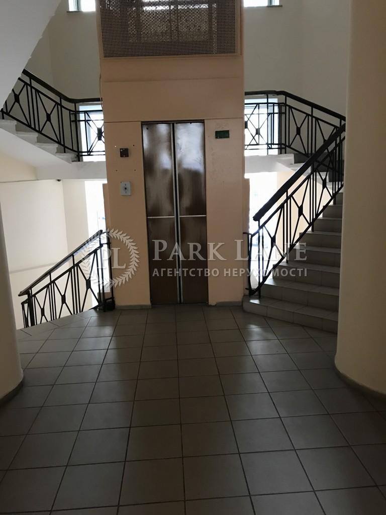 Офис, ул. Институтская, Киев, P-2639 - Фото 11