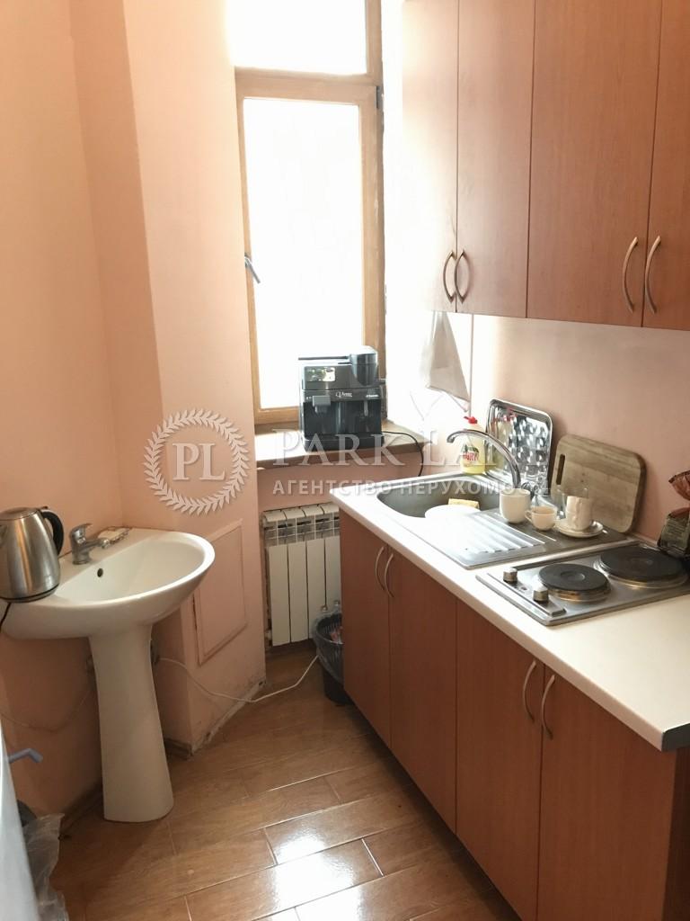 Офис, ул. Институтская, Киев, P-2639 - Фото 7