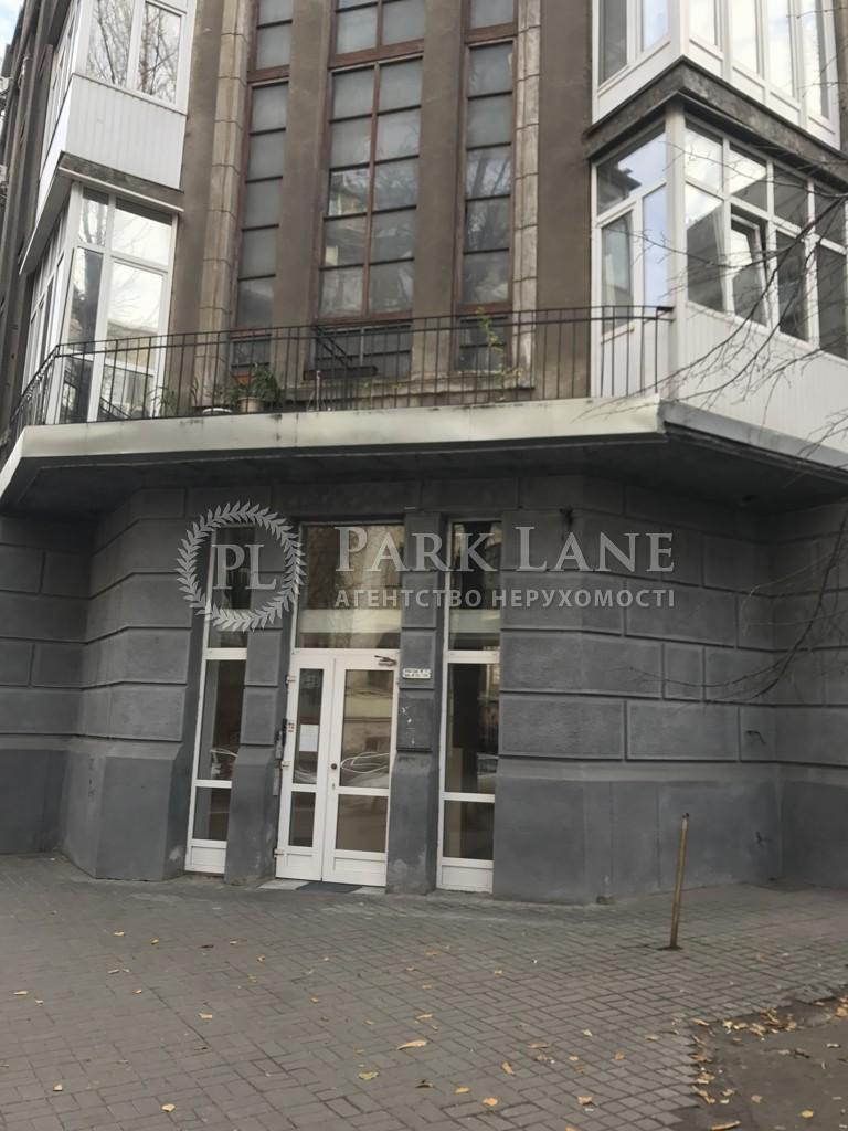 Офис, ул. Институтская, Киев, P-2639 - Фото 12