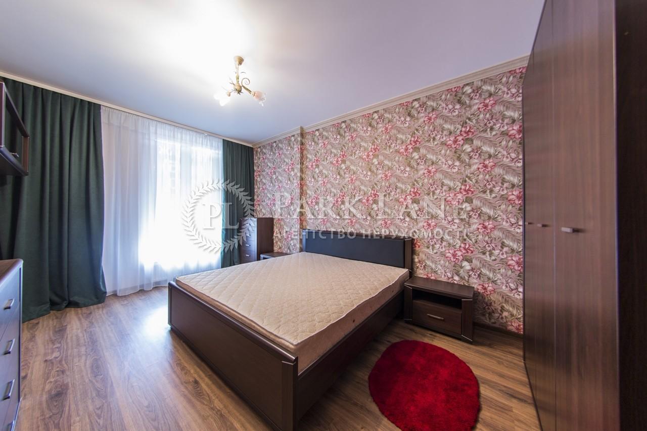 Квартира ул. Вышгородская, 45б/1, Киев, R-18358 - Фото 7