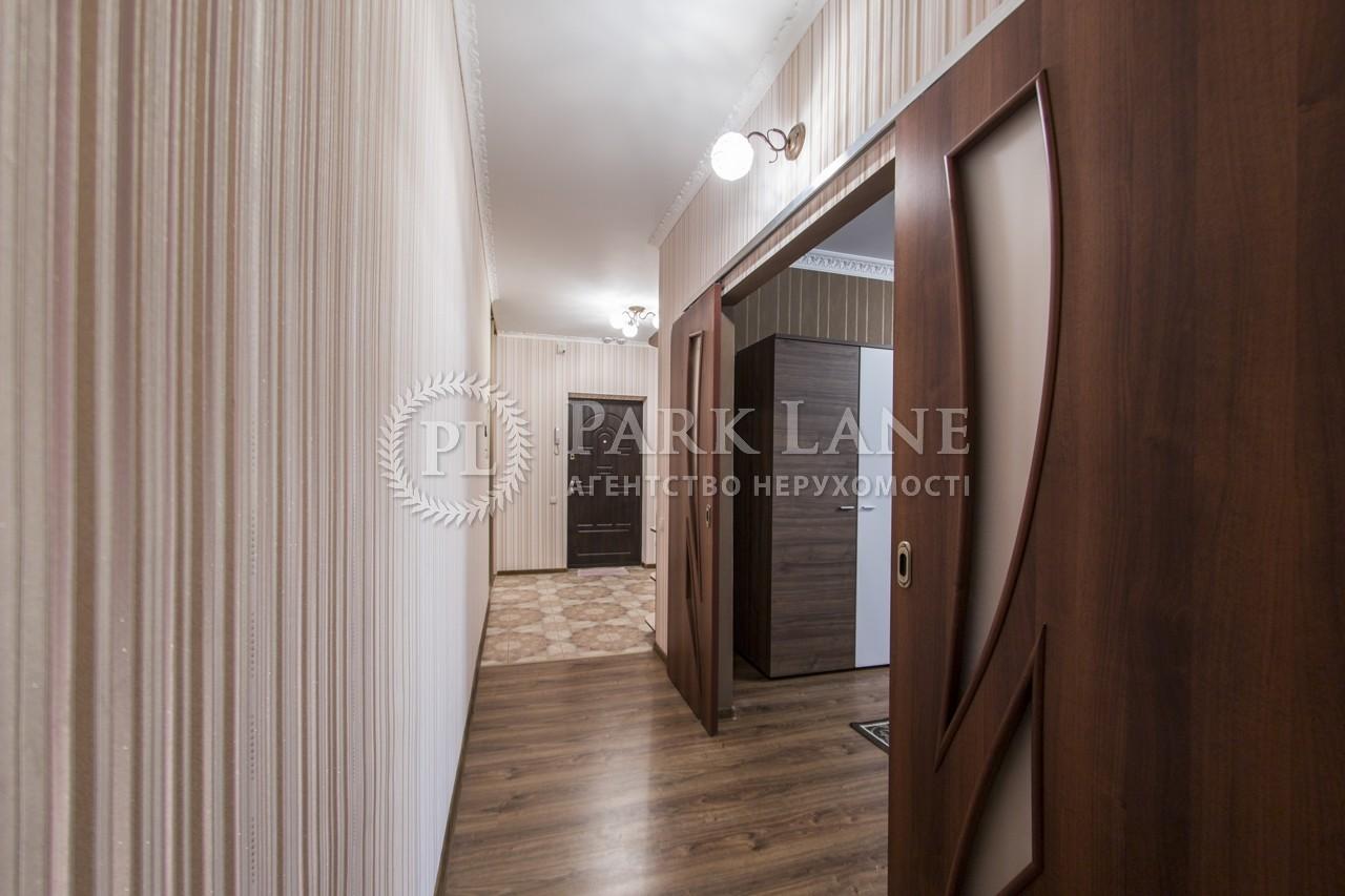 Квартира ул. Вышгородская, 45б/1, Киев, R-18358 - Фото 15