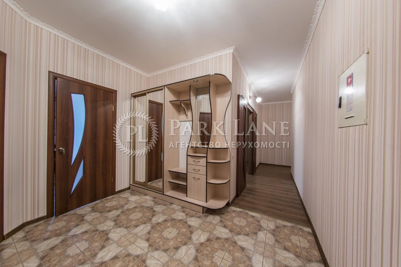 Квартира ул. Вышгородская, 45б/1, Киев, R-18358 - Фото 16