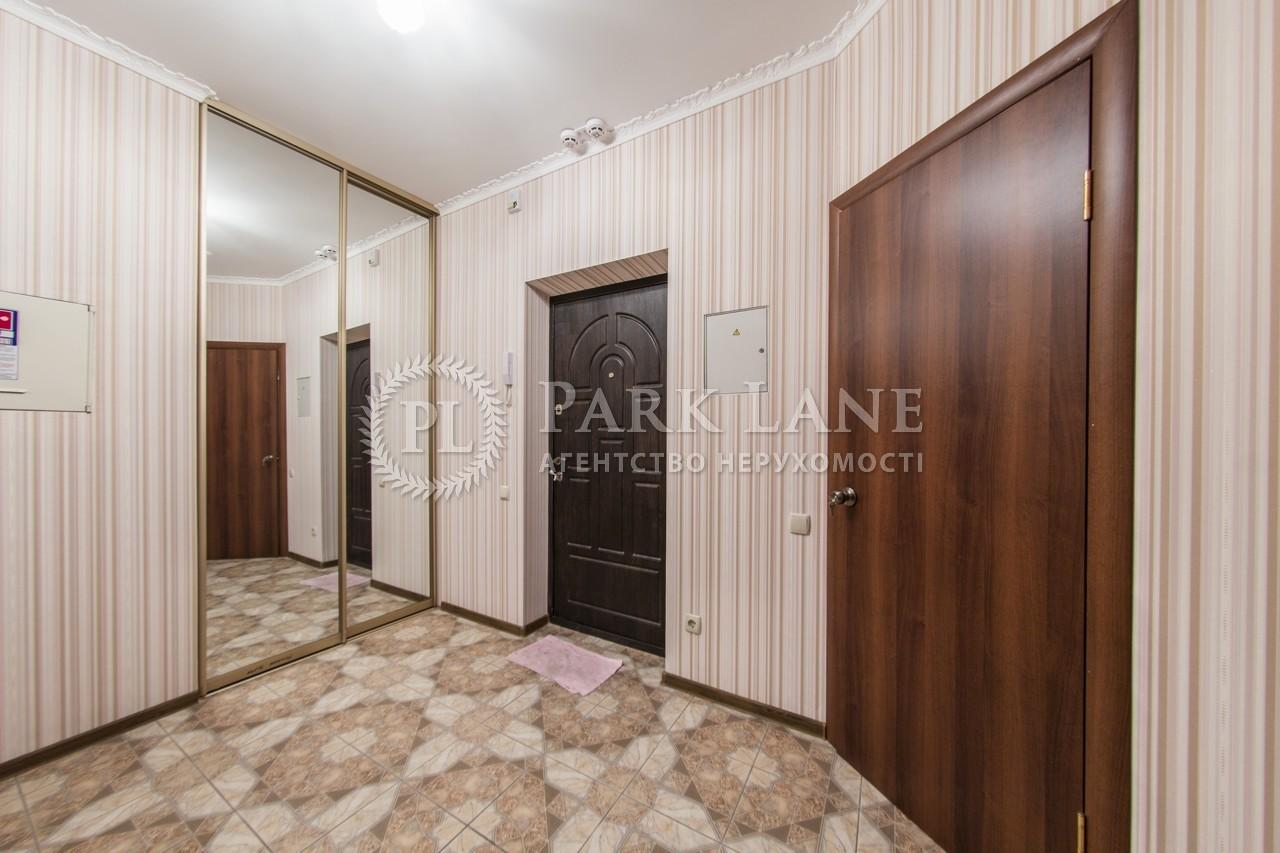 Квартира ул. Вышгородская, 45б/1, Киев, R-18358 - Фото 17