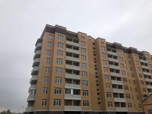 Нежитлове приміщення, B-97132, Бориспільська, Київ - Фото 4