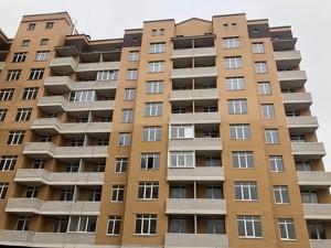 Нежитлове приміщення, B-97132, Бориспільська, Київ - Фото 3
