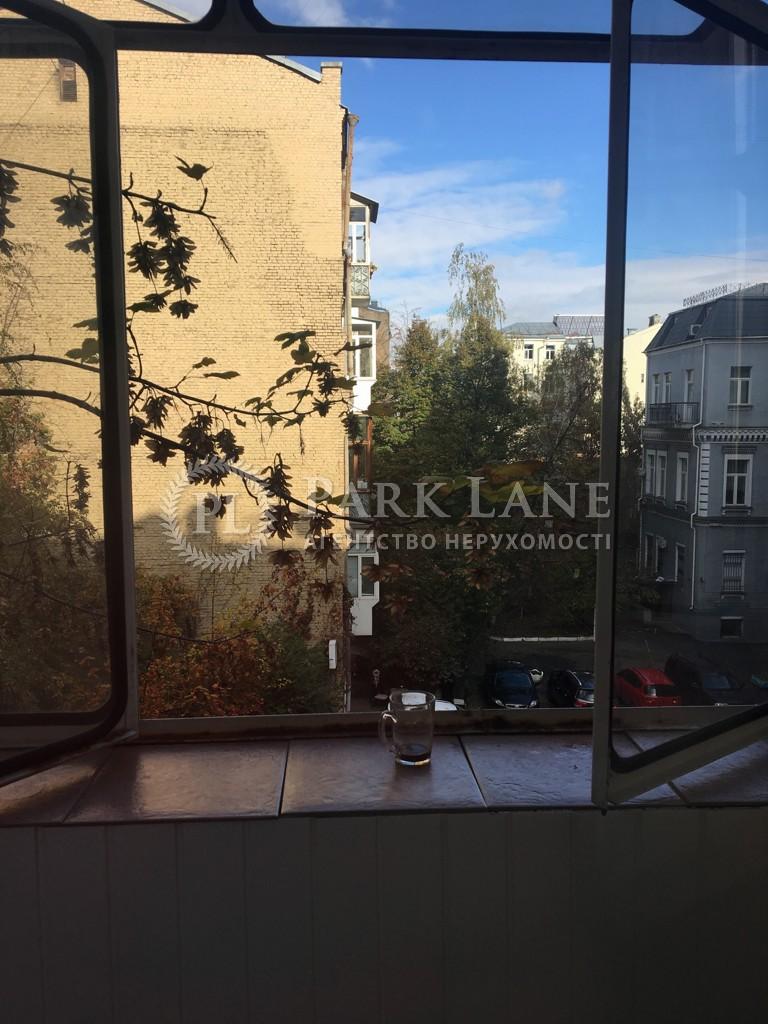 Квартира Шевченко Тараса бульв., 10, Киев, Z-1464720 - Фото 10