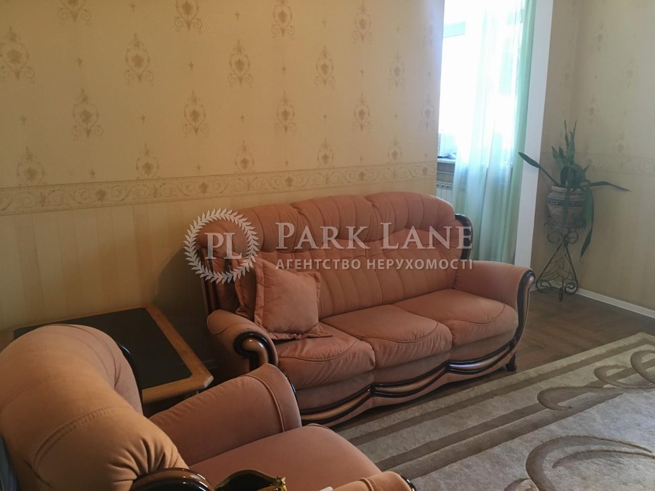Квартира Шевченко Тараса бульв., 10, Киев, Z-1464720 - Фото 6