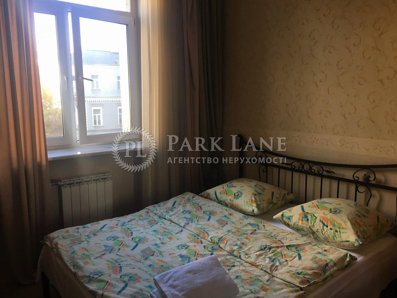 Квартира Шевченко Тараса бульв., 10, Киев, Z-1464720 - Фото 5