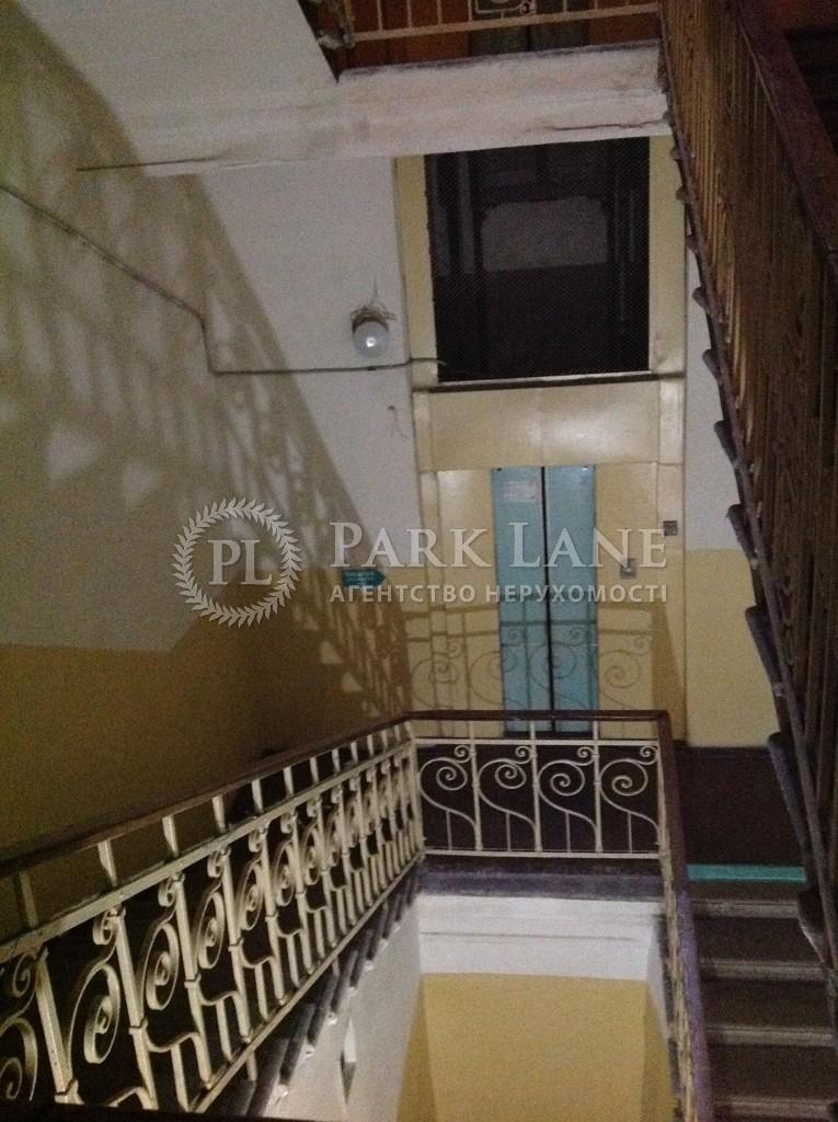 Квартира K-27043, Михайлівський пров., 9б, Київ - Фото 17
