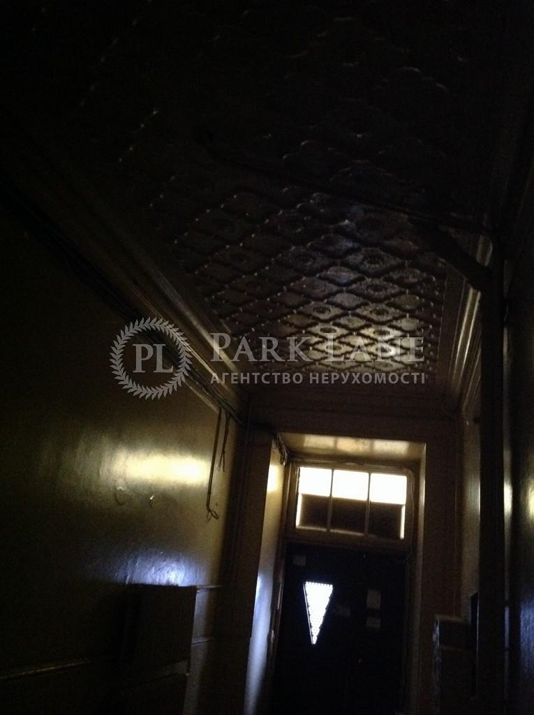 Квартира K-27043, Михайлівський пров., 9б, Київ - Фото 18
