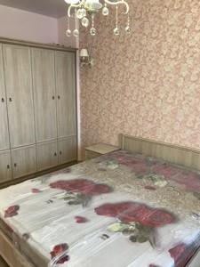 Квартира B-97893, Ямська, 52, Київ - Фото 10